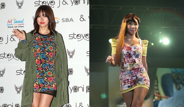 Lee Hyori Thanks Harisu for Helping Out at The Animal Shelter