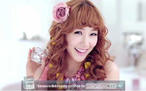 """TaeTiSeo Releases Tiffany's Teaser for """"Twinkle"""""""