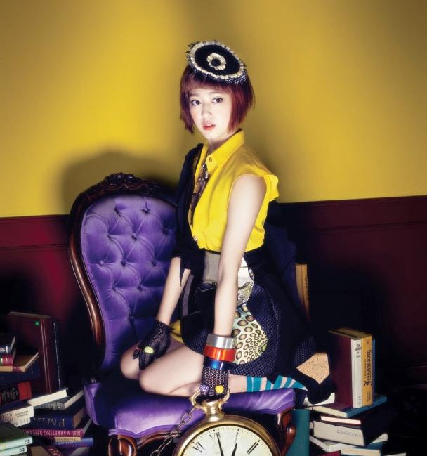 Park Shin Hye 박신혜 - Selca | Park shin hye, Atrizes, Cabelo |Park Shin Hye 2014 Selca