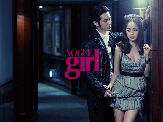 Kim Bum, Park Min Young, Sung Yuri Pose for Vogue Girl!
