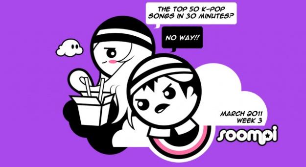 [Listen] Soompi Chart Top 50 – March 2011, Week 3