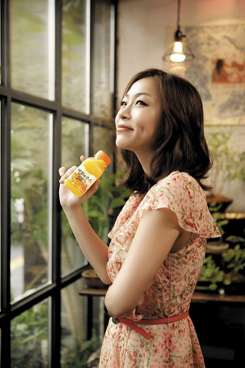 Park Jung Hyun Reveals She Was Victim of Racism