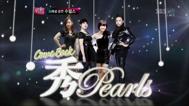 """Su Pearls Return to SBS """"K-Pop Star"""" and Perform """"The Boys"""" and """"Fame"""""""