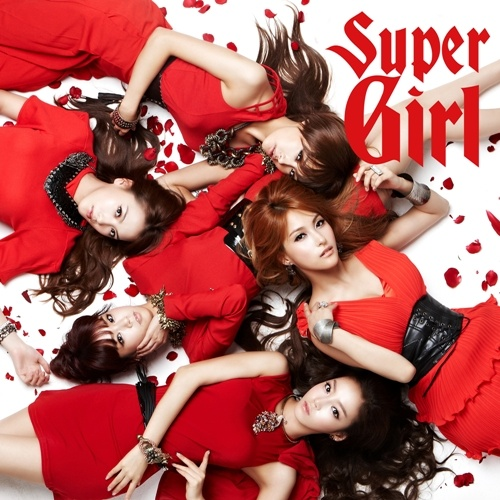 "Kara 's ""Super Girl"" Takes Oricon Chart's #1 Spot"