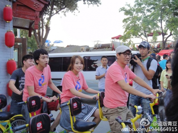 """""""Running Man"""" Cast And Crew Heads to China"""