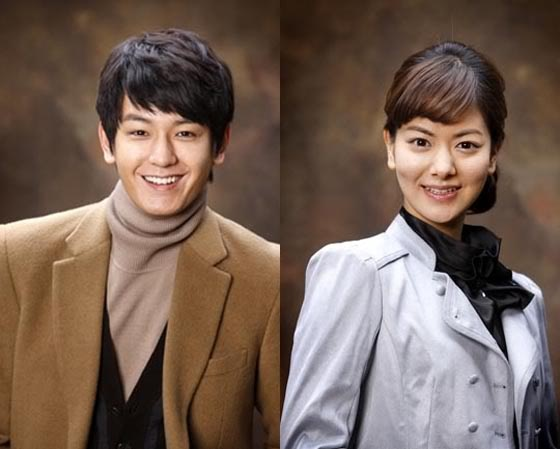 Im Joo-hwan And Rie In MBC Special Drama