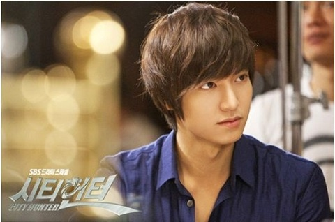 "[UPDATED] ""City Hunter"" Teasers of Lee Min Ho in Bathrobe"