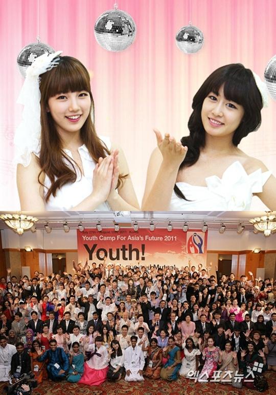 MBC Music Core 08.20.2011