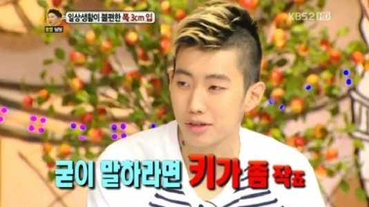 """Jay Park and Moon Hee Jun Discuss Their """"Inferiority Complexes"""""""
