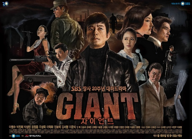 """SBS Drama """"The Giant"""" Leads Monday-Tuesday Spot Eighth Week Straight"""
