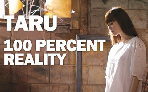 "Taru Reveals MV for ""Let's End This Here"""