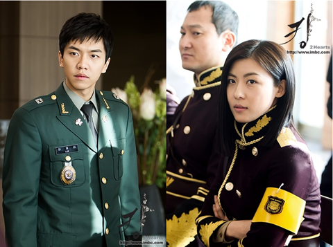 "Lee Seung Gi and Ha Ji Won's ""King 2hearts"" Reveals Teaser Stills"