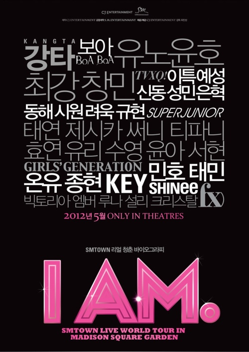 """SMTOWN Movie """"I AM"""" to Premiere This May"""