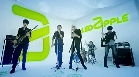 [New MV] Led Apple – Dash
