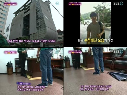 Daesung Spends Time Volunteering At Church