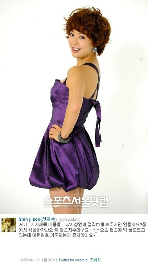 Actress Shin Ji Soo Reveals Her Position Regarding Agency CEO Incident