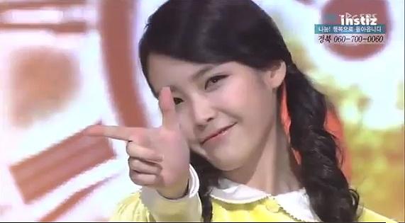 SBS Inkigayo 12.18.11