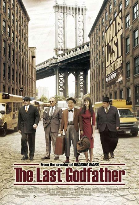 """The Last Godfather"" is In Danger of Ending in U.S"
