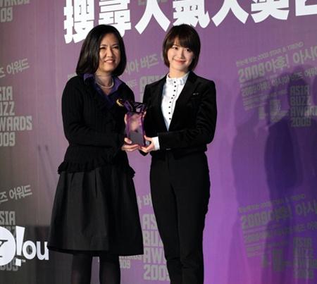Goo Hye Sun in Taiwan for Yahoo Asia Buzz Awards!