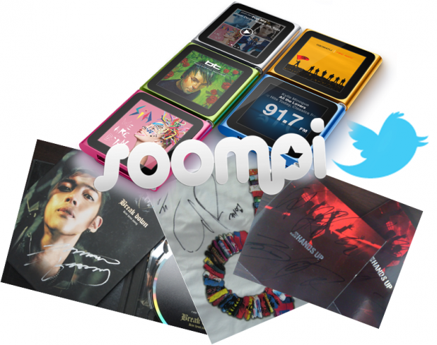 Soompi Twitter Giveaway – and the Winner Is…