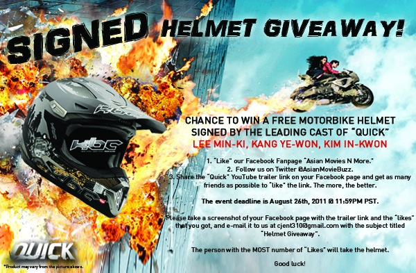 "Win an Autographed Helmet from the Cast of ""Quick"""