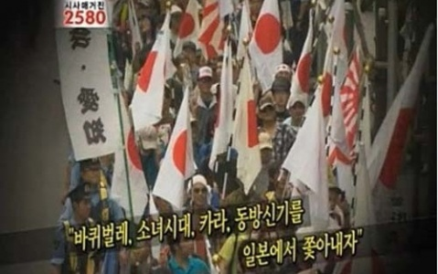 most-ridiculous-antihallyu-movements-in-japan_image