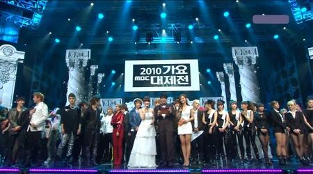 MBC Gayo Daejun 2010 Performances