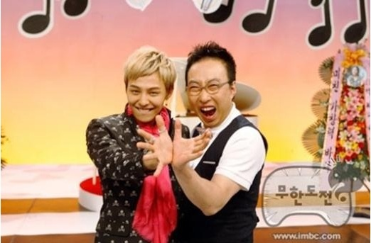 """G-Dragon and Park Myung Soo's """"I Cheated"""" Chosen As #1 Variety Show Song"""
