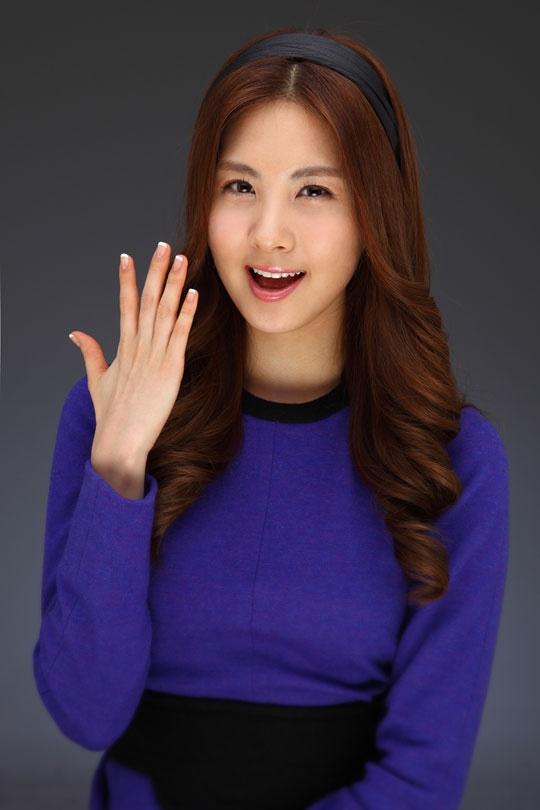 Happy Birthday Seo Hyun!