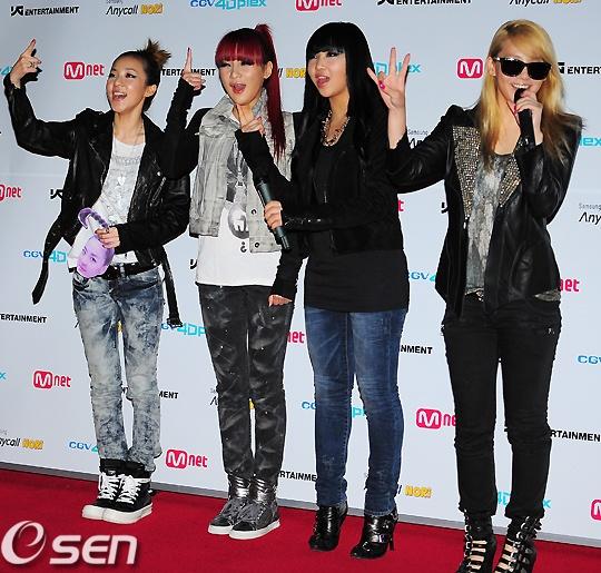 Fansigning & 4D MV Showcase 09.18.10 (2NE1)