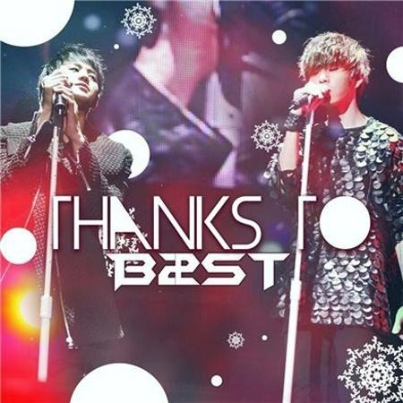 BEAST's Yong Junhyung and Yang Yoseop Release New Hip-Hop Song