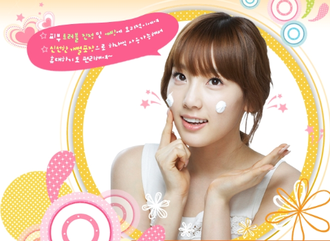 SNSD Tae Yeon Obsessed With Make-Up Products!