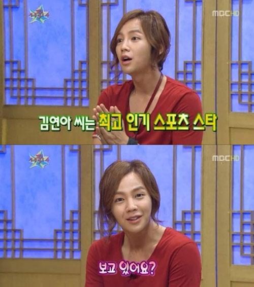 """Jang Geun Suk: """"I've Imagined Dating Kim Yuna"""""""