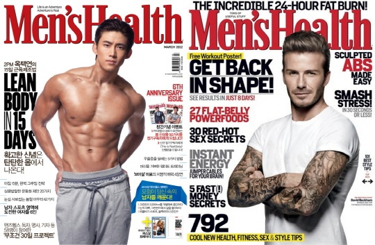 Who Wore It Better: 2PM's Taecyeon or David Beckham?