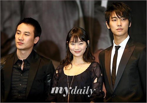 Mawang (The Devil) Presscon