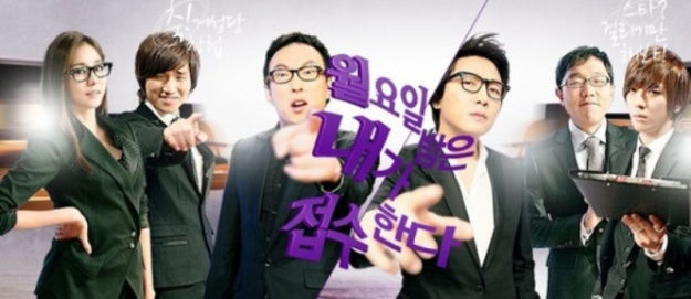 "PD of ""Night After Night"" Denies Rumors of Cancellation"
