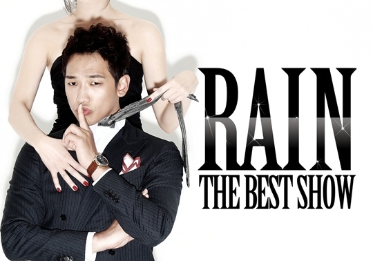 Rain to Embark on Nation Tour Before Military Enlistment