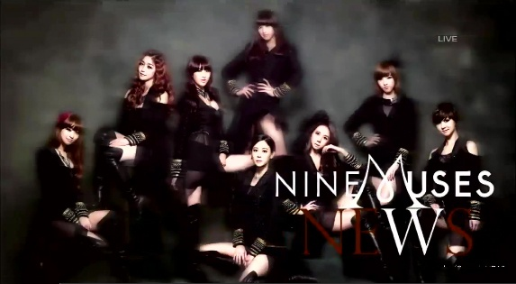 "Nine Muses Have Comeback Performance with ""News"" on Inkigayo"
