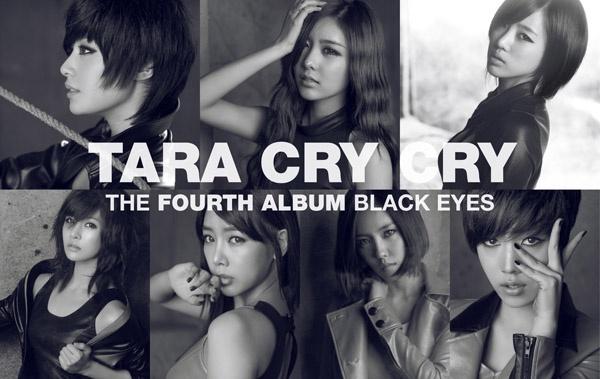 "T-ara's ""Cry Cry"" Beats Wondergirls' ""Be My Baby"" on Gaon Charts"