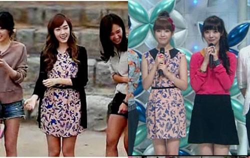 style1 vs style2