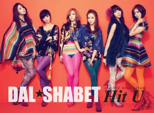 Dal Shabet to Hold Autograph Event on February 4