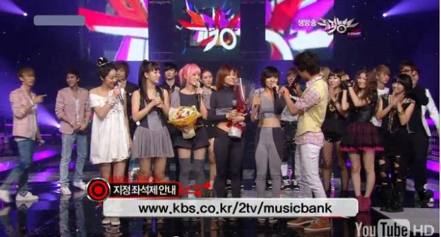 KBS Music Bank 07.23.10 Performances