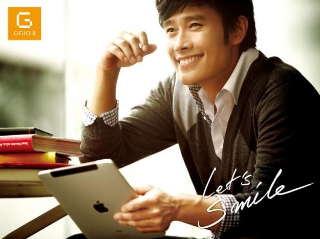Lee Byung Hun The GGIO II Gentleman