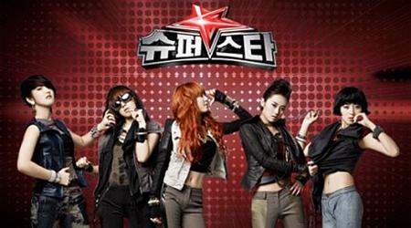 4minute Releases Superstar MV
