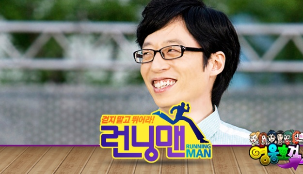 Running Man and Qualifications of a Man vs I Am a Singer