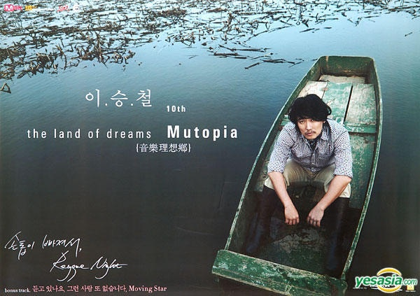 Album Review: Lee Seung Chul Vol. 10 – Mutopia