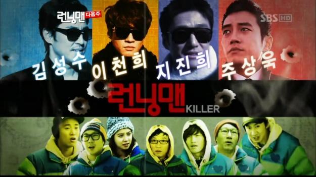 """[Preview] SBS """"Good Sunday – Running Man"""" – Jan. 8 Episode"""