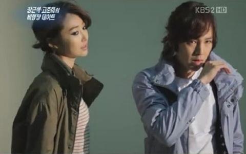 Jang Geun Suk Surprises the Public with His Perspective on Anti-Fans