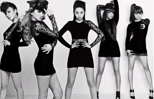 "The Wonder Girls Variety Show Skills Ranked As a ""Disaster"""
