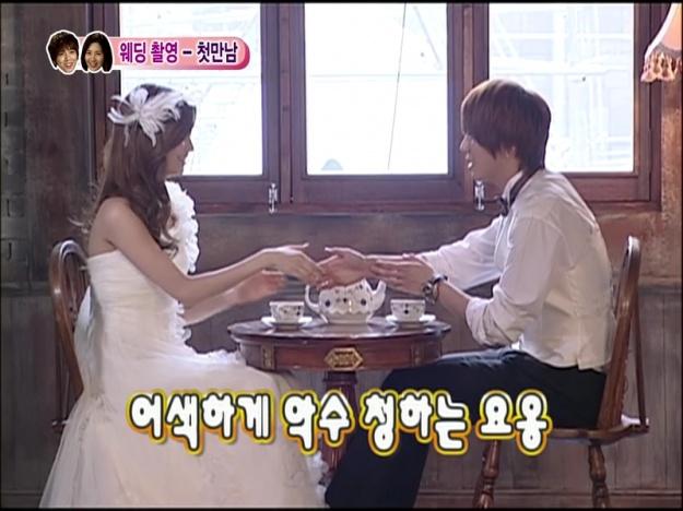 [Recap] We Got Married Season 2 Episode 72